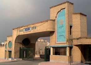 تاریخ جدید امتحانات لغو شده دانشگاه پیام نور